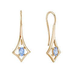 Oval Ice Blue Sapphire Earrings