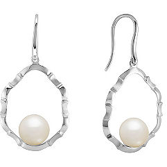 7.5mm Cultured Freshwater Pearl Earrings