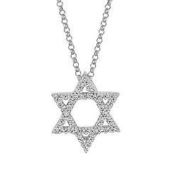 14k White Gold Star of David Diamond Pendant (18 in.)