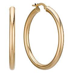 14k Yellow Gold Hoop Earrings (1 1/4 in.)