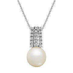 11mm Cultured South Sea Pearl and Triple Row Diamond Pendant (18 in.)