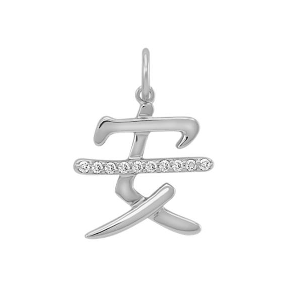 Round Diamond Peace Charm