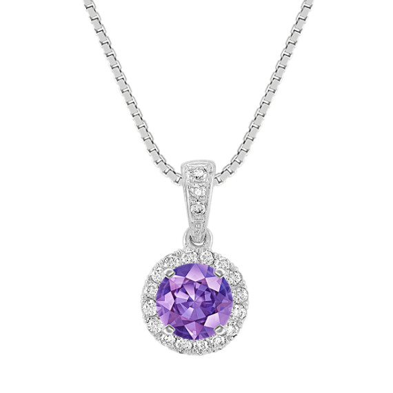 "Halo Diamond Pendant (18"")"