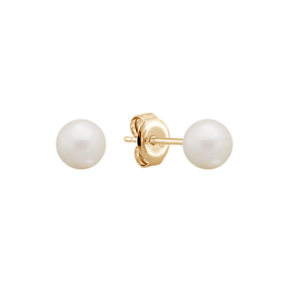 5mm Cultured Akoya Pearl Solitaire Earrings