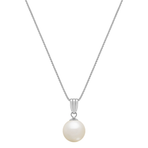 11mm Cultured South Sea Pearl Pendant (18)