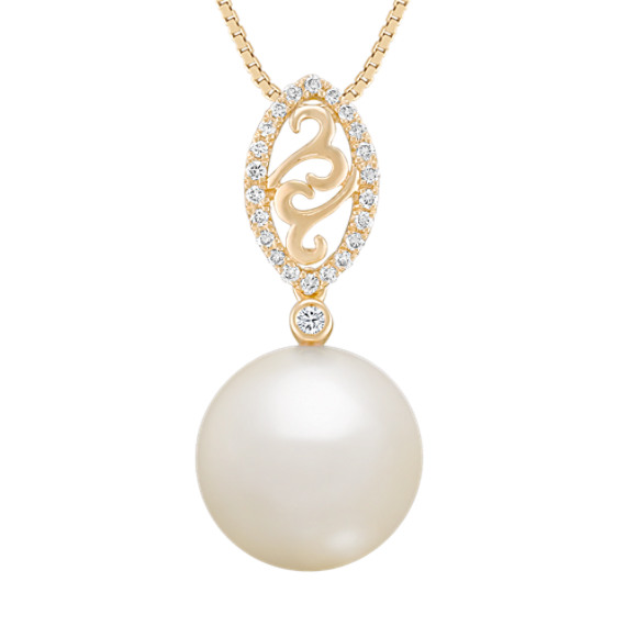"12mm Cultured South Sea Pearl and Round Diamond Pendant (18"")"