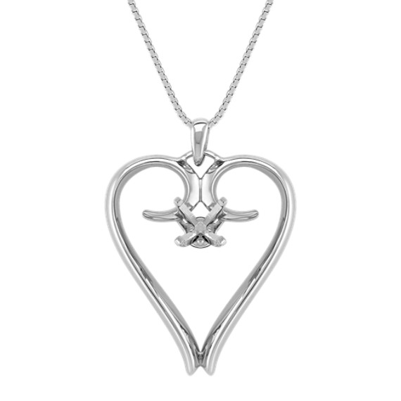 14k White Gold Heart Pendant (18)