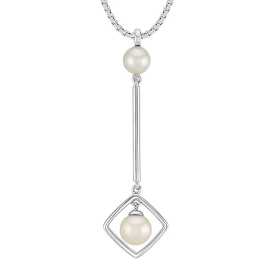 """5.5mm Cultured Freshwater Pearl Sterling Silver Pendant (18"""")"""
