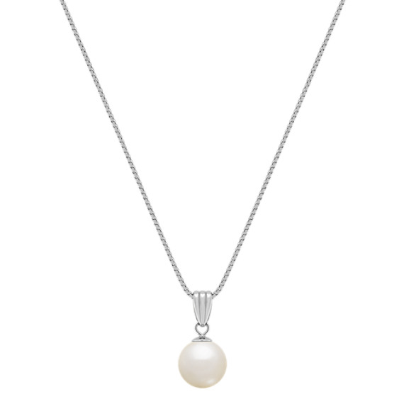 "6mm Cultured Akoya Pearl Pendant (18"")"
