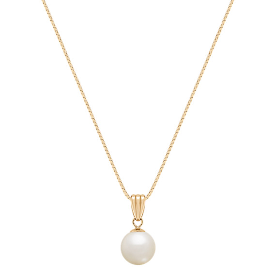 7mm Cultured Akoya Pearl Pendant (18)
