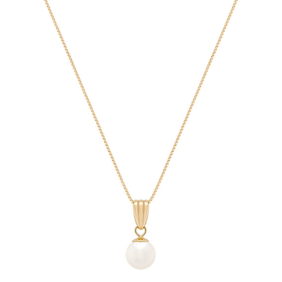 "7mm Cultured Freshwater Pearl Pendant (18"")"