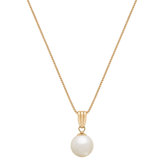 9mm Cultured South Sea Pearl Pendant (18)