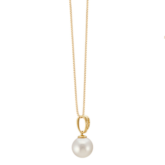 "9mm Cultured South Sea Pearl Solitaire Pendant in 14k Yellow Gold (18"")"