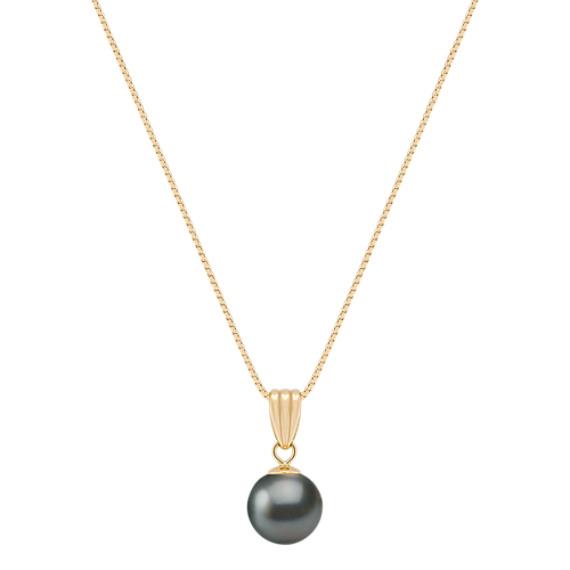 """9mm Cultured Tahitian Pearl Pendant (18"""")"""