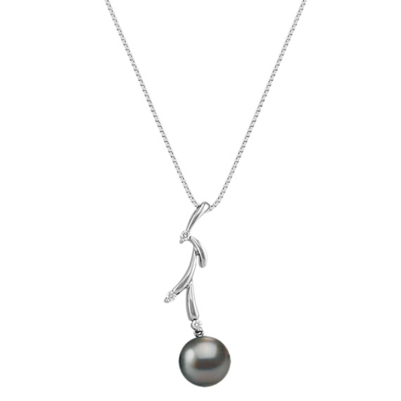 Tahitian Pearl and Diamond Pendant (18) 9mm