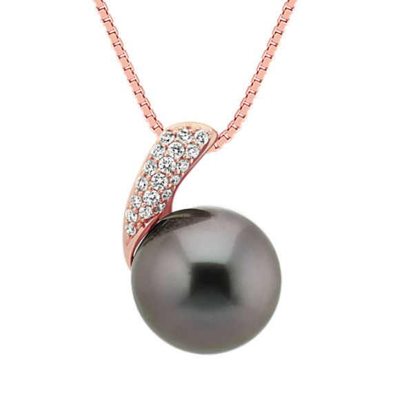 12mm Cultured Tahitian Pearl Pendant with Diamonds (18 in)