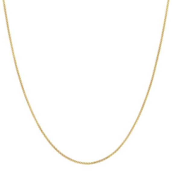 14k Yellow Gold Adjustable Diamond Cut Chain (20 in)