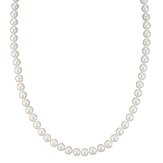 5mm Cultured Akoya Pearl Necklace (18 in)