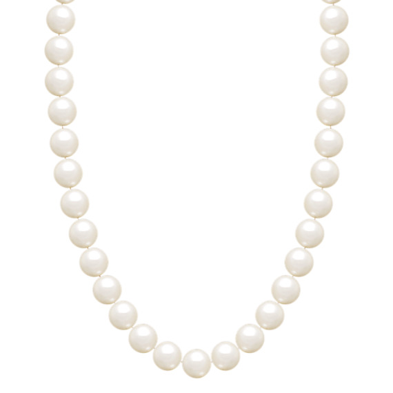 7mm Cultured Akoya Pearl Necklace (23 in)