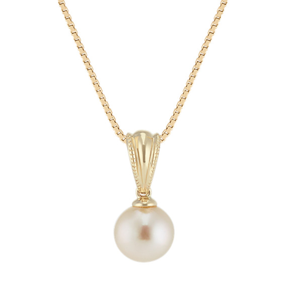 7mm Cultured Akoya Pearl Solitaire 14k Yellow Gold Pendant (18 in)