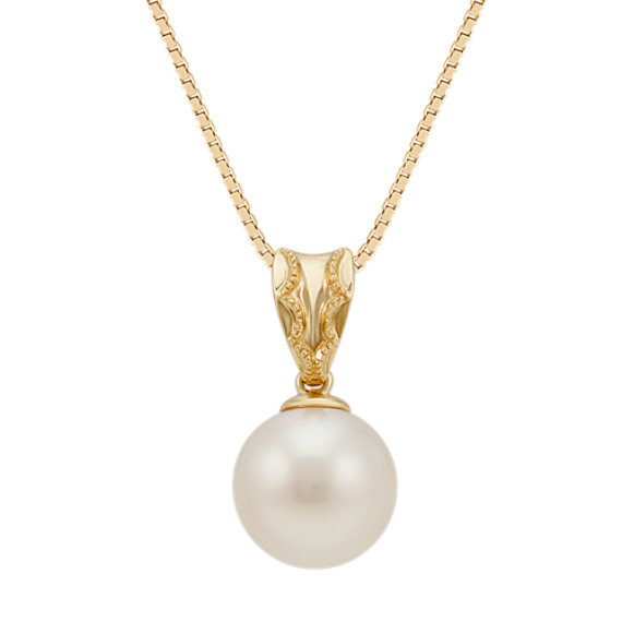 9mm Cultured South Sea Pearl Solitaire Pendant in 14k Yellow Gold (18 in)