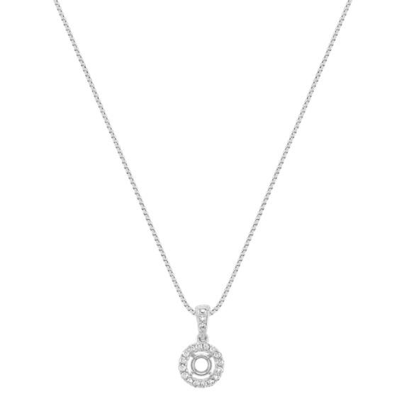 Halo Diamond Pendant (18 in) image