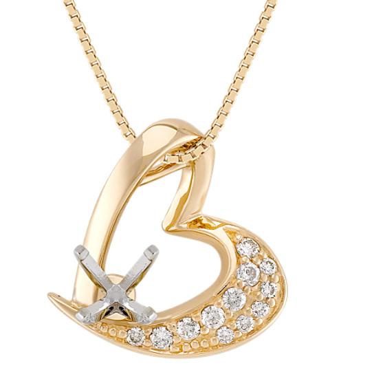 Round Diamond Heart Pendant (18 in)