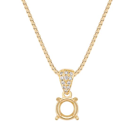 Round Diamond Pendant (18 in)