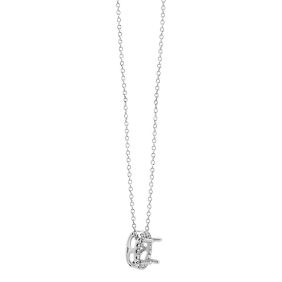 Diamond Halo Pendant in 14k White Gold (22 in.) image